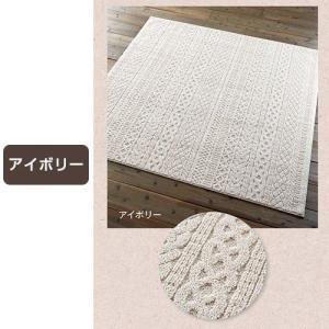 日本製 ラグ カーペット 130×185 長方形 防ダニ 洗える 安い|alberoshop|06