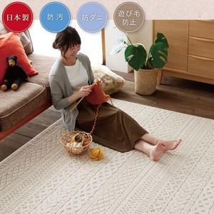日本製 ラグ カーペット 185×240 長方形 防ダニ 洗える 安い|alberoshop|02