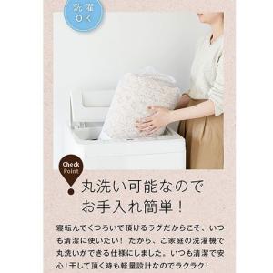 日本製 ラグ カーペット 185×240 長方形 防ダニ 洗える 安い|alberoshop|04
