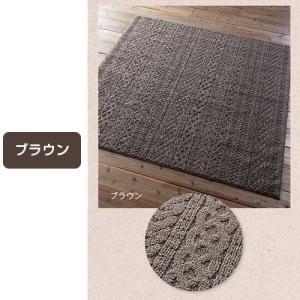 日本製 ラグ カーペット 185×240 長方形 防ダニ 洗える 安い|alberoshop|05