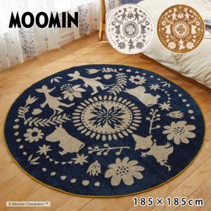 MOOMIN ムーミン ラグマット 185×185 日本製 円形 ラグ マット カーペット|alberoshop