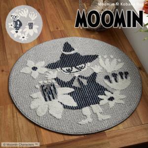 MOOMIN ムーミン ラグマット 90×90 日本製 円形 ラグ マット カーペット|alberoshop
