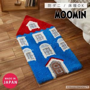 MOOMIN ムーミン ラグマット 40×85 日本製 変形 玄関マット ラグ マット|alberoshop