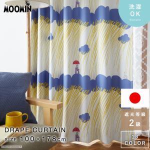 カーテン MOOMIN ムーミン 100×178cm 日本製 遮光 2級 1枚組|alberoshop