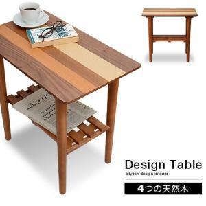 サイドテーブル サイド テーブル ベッド 北欧 安い|alberoshop