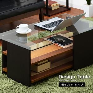 ガラステーブル 幅90cm センターテーブル コーヒーテーブル 安い|alberoshop