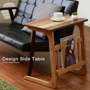 サイドテーブル サイド テーブル ベッド 北欧家具 コンパクト 安い|alberoshop