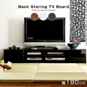 テレビ台 テレビラック ローボード テレビボード 幅180cm 安い|alberoshop