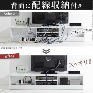 テレビ台 テレビラック ローボード 42インチ対応 幅150cm 安い alberoshop 02