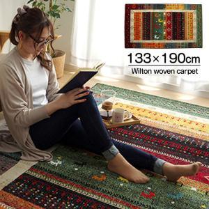 カーペット ウィルトン織り ラグ 133×190cm 長方形 ラグマット ギャベ柄 抗菌|alberoshop