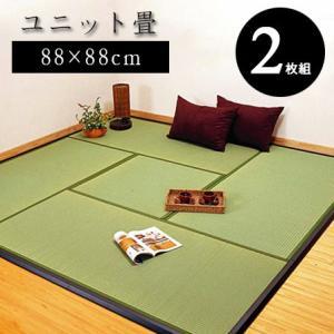 ユニット畳 半畳 88×88cm 2枚セット 江戸間 置き畳 安い|alberoshop