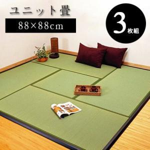 ユニット畳 半畳 88×88cm 3枚セット 江戸間 置き畳 安い|alberoshop