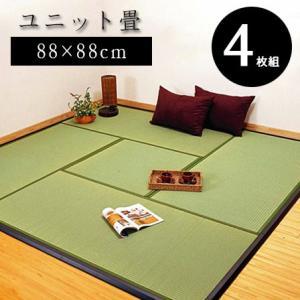 ユニット畳 半畳 88×88cm 4枚セット 江戸間 置き畳 安い|alberoshop