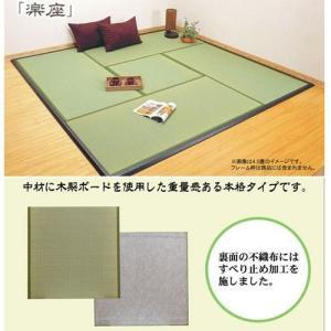 ユニット畳 半畳 88×88cm 4枚セット 江戸間 置き畳 安い|alberoshop|02