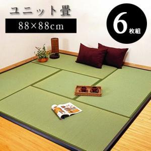 ユニット畳 半畳 88×88cm 6枚セット 江戸間 置き畳 安い|alberoshop