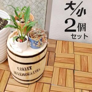 コーヒーバレル 大小セット プランター 木製 おしゃれ 植木鉢 安い|alberoshop