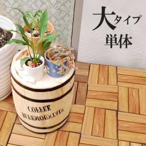 コーヒーバレル プランター 木製 おしゃれ 植木鉢 可愛い フラワースタンド 安い|alberoshop
