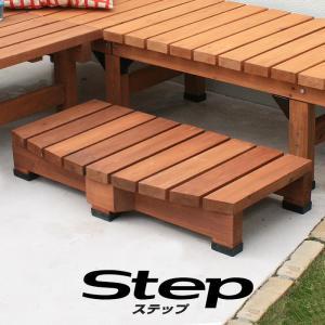天然木 縁台 90cm 庭 ベンチガーデン ベンチ チェアー 安い|alberoshop
