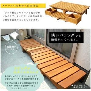 天然木 縁台 90cm 庭 ベンチガーデン ベンチ チェアー 安い|alberoshop|03