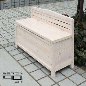 物置 物置き 収納庫付き 天然木製ベンチ 収納 小型 屋外 ガーデニング 安い|alberoshop