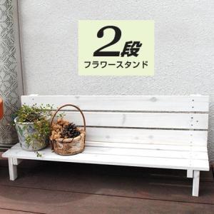 木製 2way 2段 プランタースタンド プランター フラワースタンド 安い|alberoshop