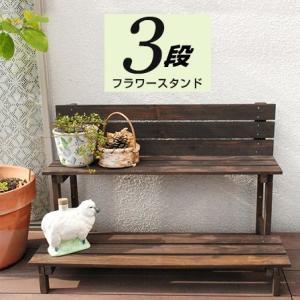 木製 2way 3段 プランタースタンド プランター フラワースタンド 安い|alberoshop