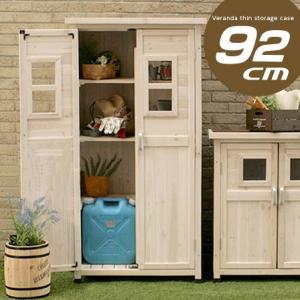 物置き 物置 小型 屋外 おしゃれ ガーデニング 屋外収納 ベランダ収納 安いの画像