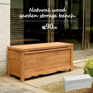 物置き 物置 屋外 おしゃれ 小型 ガーデニング 収納庫 収納ベンチ 安い|alberoshop
