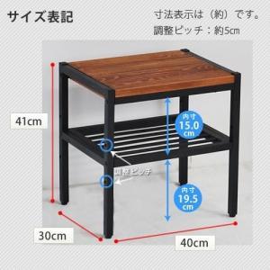 天然木 幅40cm 木製サイドテーブル ローテーブル ミニテーブル 安い|alberoshop|06