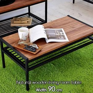天然木 幅90cm 長方形 木製リビングテーブル ローテーブル 安い|alberoshop