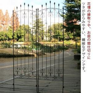 ガーデンフェンス アイアン 高さ220cm 4枚セット トレリス 安い alberoshop 05