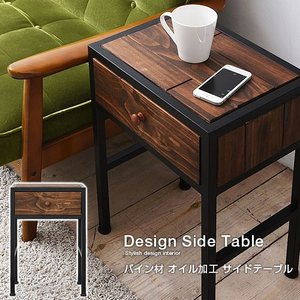 サイドテーブル 北欧 テーブル ベッドサイドテーブル ベッドテーブル 安い|alberoshop