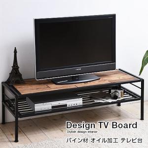 テレビ台 テレビラック ローボード テレビボード 北欧 TVボード 安い|alberoshop