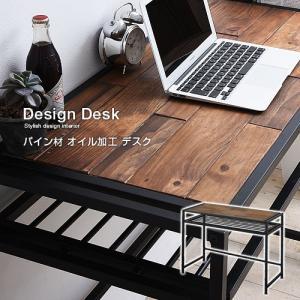 デスク 100cm pc pcデスク 机 木製 パソコンデスク 安い|alberoshop