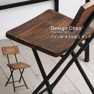 折りたたみ チェア デザイナー 天然木 木製 ダイニングチェア 安い|alberoshop