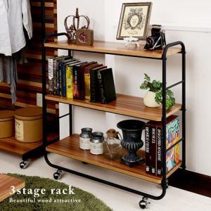 3段ラック 幅85cm 棚板付き 木製 スチール製 ブラック 安い alberoshop