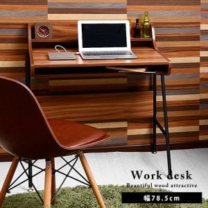 デスク 幅78.5cm 棚板付き 木製 スチール製 ブラック 安い|alberoshop