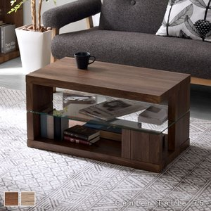 長方形 センターテーブル 75cm×40cm ガラス棚板 強化ガラス 安い|alberoshop