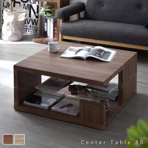 正方形 センターテーブル 80cm×80cm ガラス棚板 強化ガラス 安い|alberoshop