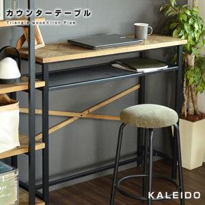 カウンターテーブル テーブル カウンター 幅110 110 ハイテーブル バーテーブル|alberoshop