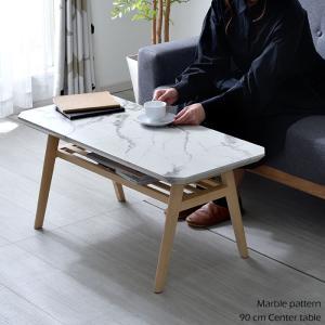 センターテーブル 大理石調 幅90cm ローテーブル ソファーテーブル カフェテーブル|alberoshop