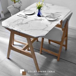 大理石調 ダイニングテーブル 4人掛け 幅121cm 食卓テーブル 高級 長方形|alberoshop