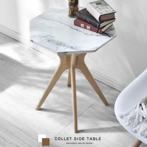 大理石調 サイドテーブル 天然木製サイドテーブル 八角形 40cm テーブル|alberoshop