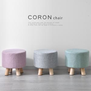 スツール 北欧 おしゃれ オットマン 丸椅子 丸型 円形 木製 安い|alberoshop