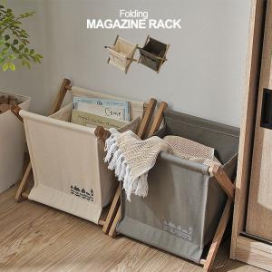 マガジンラック 折りたたみ 収納ボックス 布製 天然木 収納バスケット 小物入れ|alberoshop