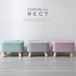 チェア スツール スツールチェア 椅子 長方形 北欧 かわいい おしゃれ 木製 alberoshop