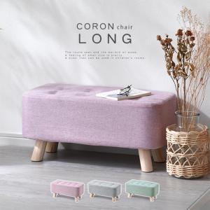 スツール チェア 木製 椅子 長方形 イス ロータイプ ローチェア 幅60cm ロースツール 天然木 四角 オットマン 玄関イス ナチュラル ファブリック|alberoshop