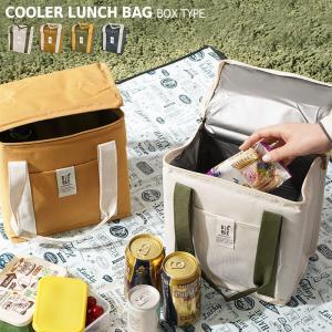 保冷 ランチバッグ 保冷バッグ クーラーバッグ トートバッグ お弁当 大容量 小さめ 6L alberoshop