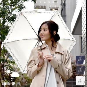 日傘 晴雨兼用 雨傘 折りたたみ傘 軽量 遮光 フラワー 花柄 安い alberoshop