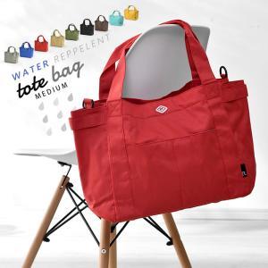 ■商品名 トートバッグ ミディアムポケッツ  ■取扱タイプ グレー、ブルー、レッド、ベージュ、カーキ...
